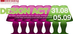 Design Act 2018