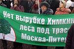 4c90a997bd07d - Новости